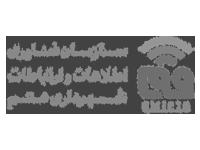 سازمان فناوری اطلاعات و ارتباطات شهرداری قم از مشتریان گیرنده ایستگاه مرجع دائمی و گیرنده های GIS شرکت رایمند