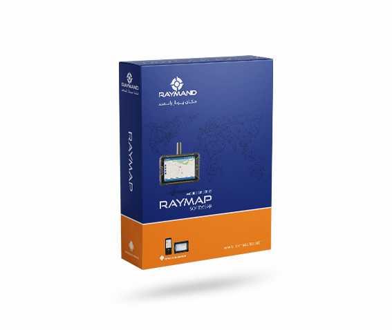 نرمافزار RayMap برنامه ای جامع و کامل است که توسط شرکت مکان پرداز رایمند جهت برقراری ارتباط بین کنترلر و گیرندههای GIS